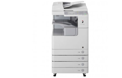 Compre imageRUNNER 2525 precio