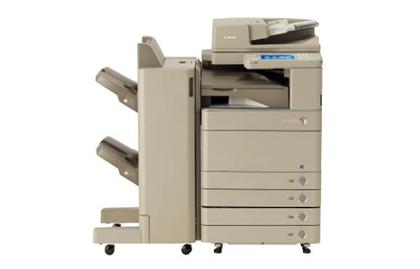 Compre imageRUNNER ADVANCE C5250 precio