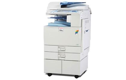 Compre Aficio MP C2050 precio