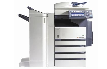 Compre e-STUDIO353 precio