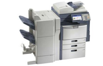 Compre e-STUDIO3530c precio