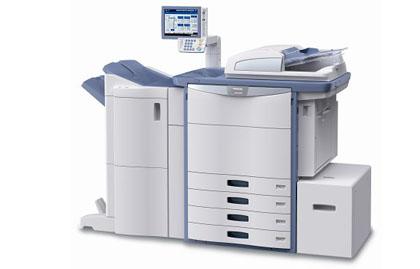 Compre e-STUDIO6540c precio
