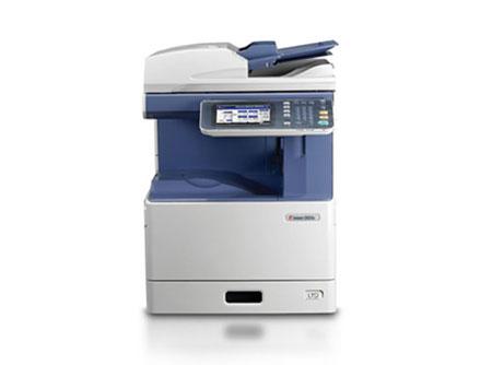 Precio Toshiba e-STUDIO 2051C