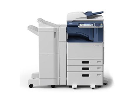 Precio Toshiba e-STUDIO 3055CG