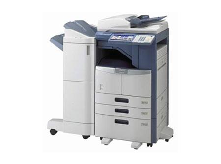 Precio Toshiba e-STUDIO 305SE