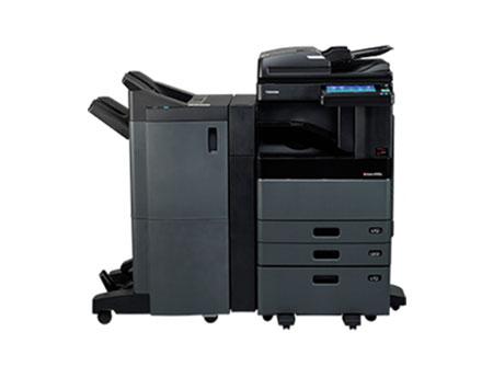 Precio Toshiba e-STUDIO 4508A