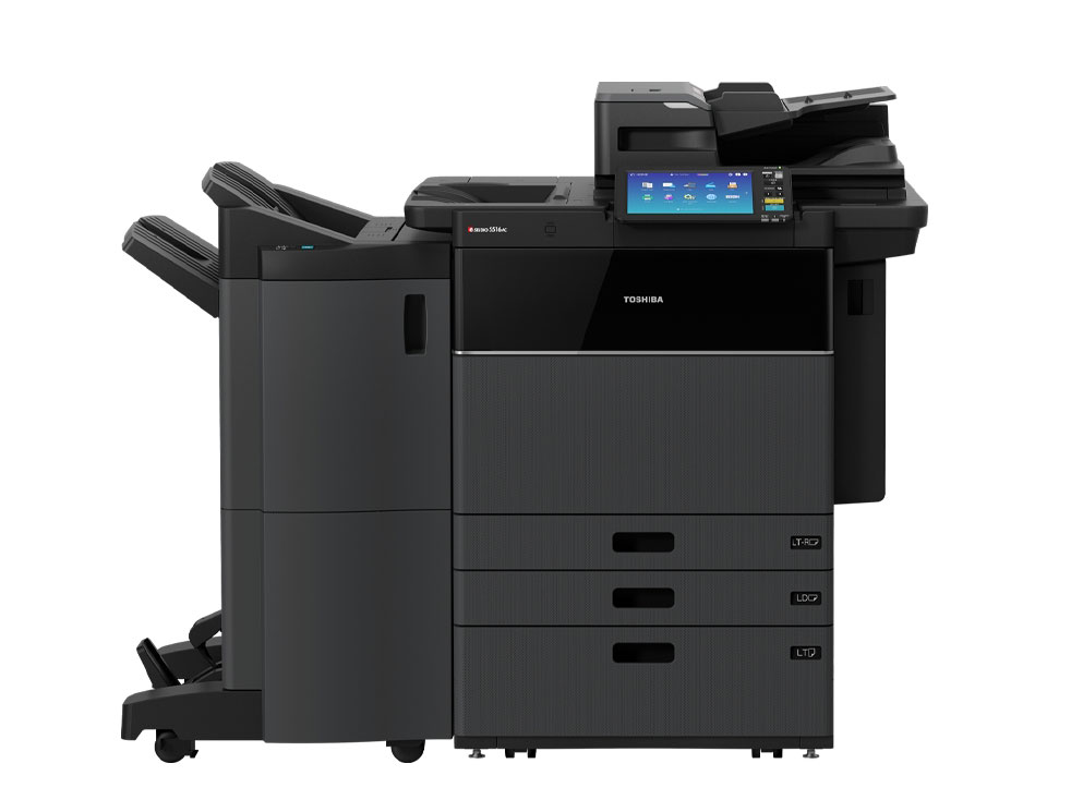 Precio Toshiba e-STUDIO 5516ACT