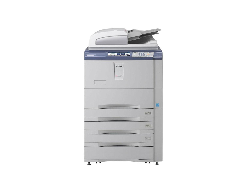 Precio Toshiba e-STUDIO 557