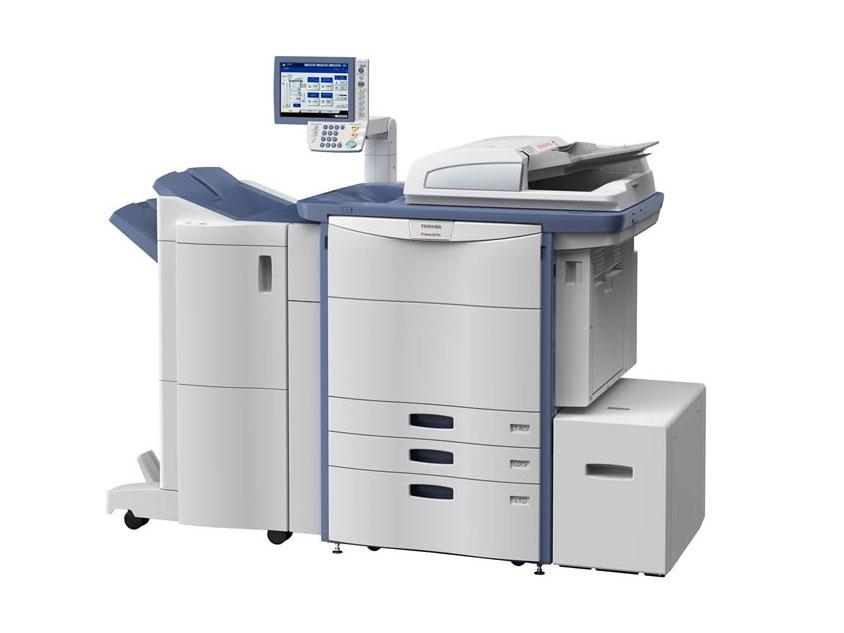 Precio Toshiba e-STUDIO 6570C