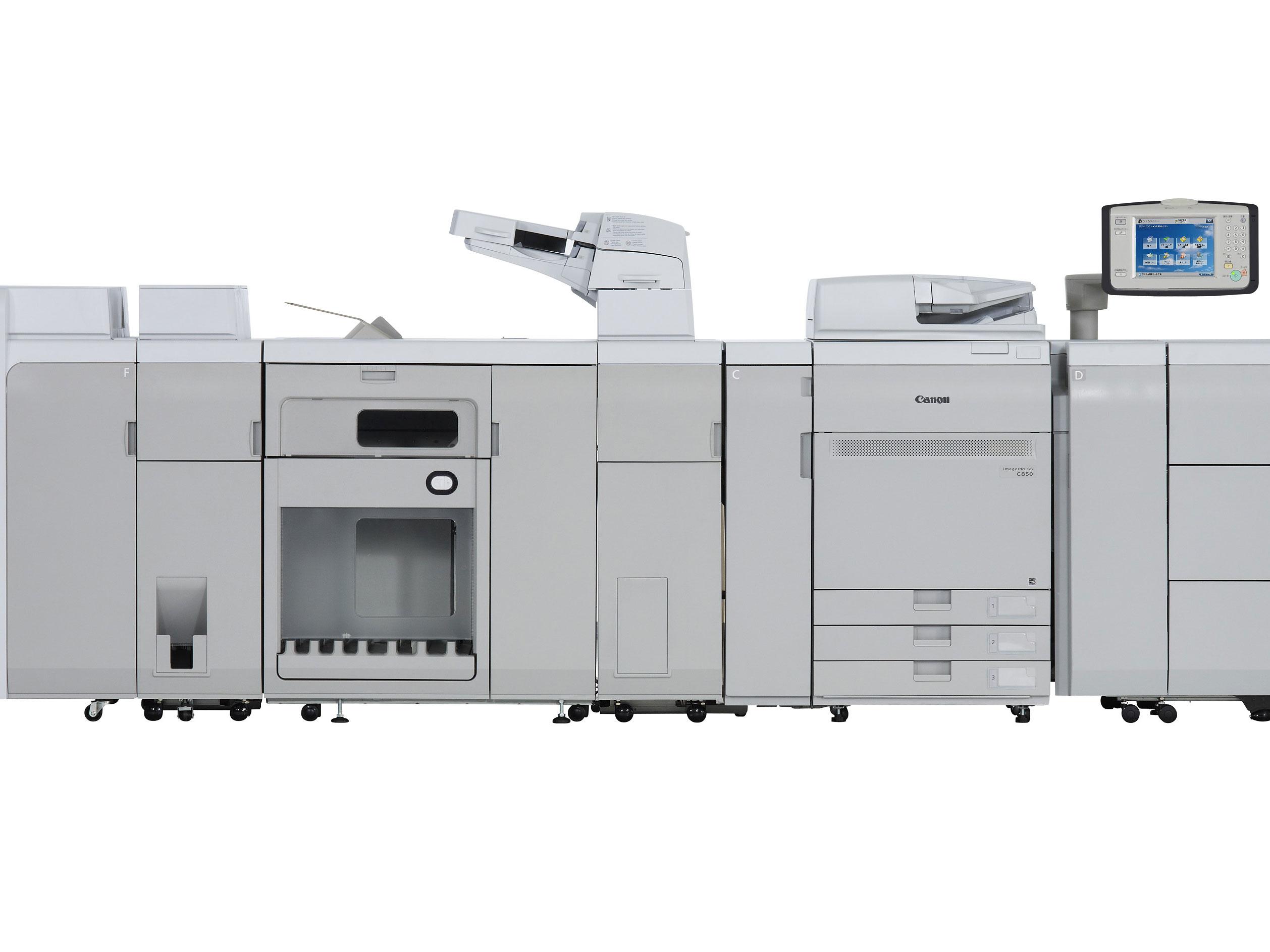 Fotocopiadora imagePRESS C650 usada
