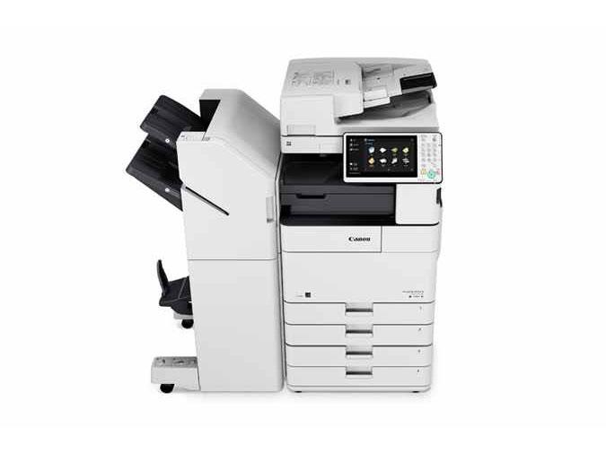 Fotocopiadora imageRUNNER ADVANCE 4525i III usada