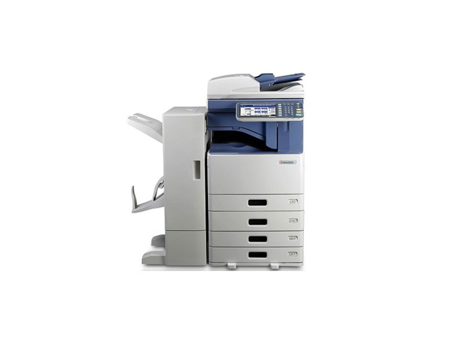 Fotocopiadora Toshiba e-STUDIO 2050C Barata