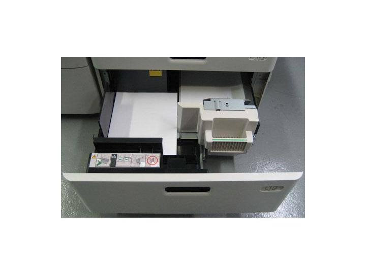 Toshiba e-STUDIO 2051C en venta