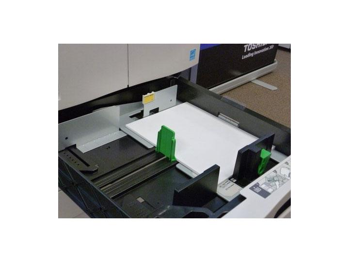 Fotocopiadora e-STUDIO 206L usada