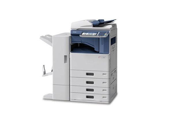 Fotocopiadora Toshiba e-STUDIO 2550C Barata