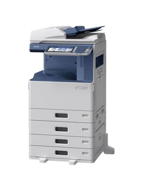Fotocopiadora Toshiba e-STUDIO 2555C Barata