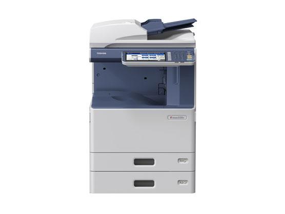 Toshiba e-STUDIO 3555C en venta