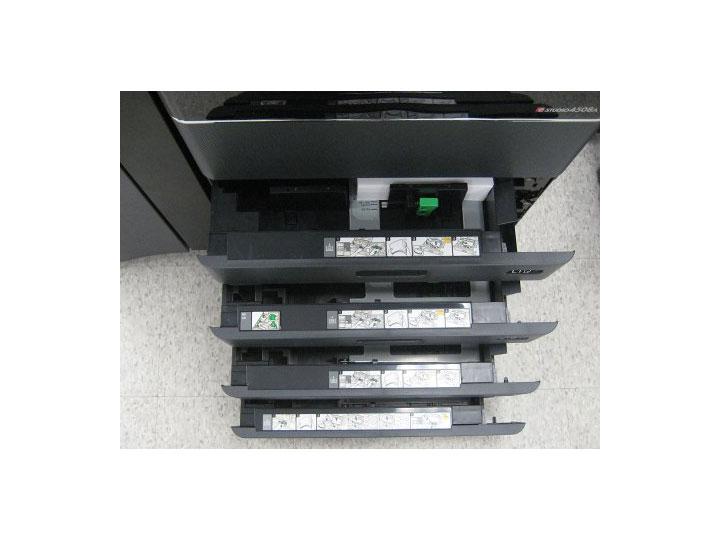 Fotocopiadora e-STUDIO 4508A usada