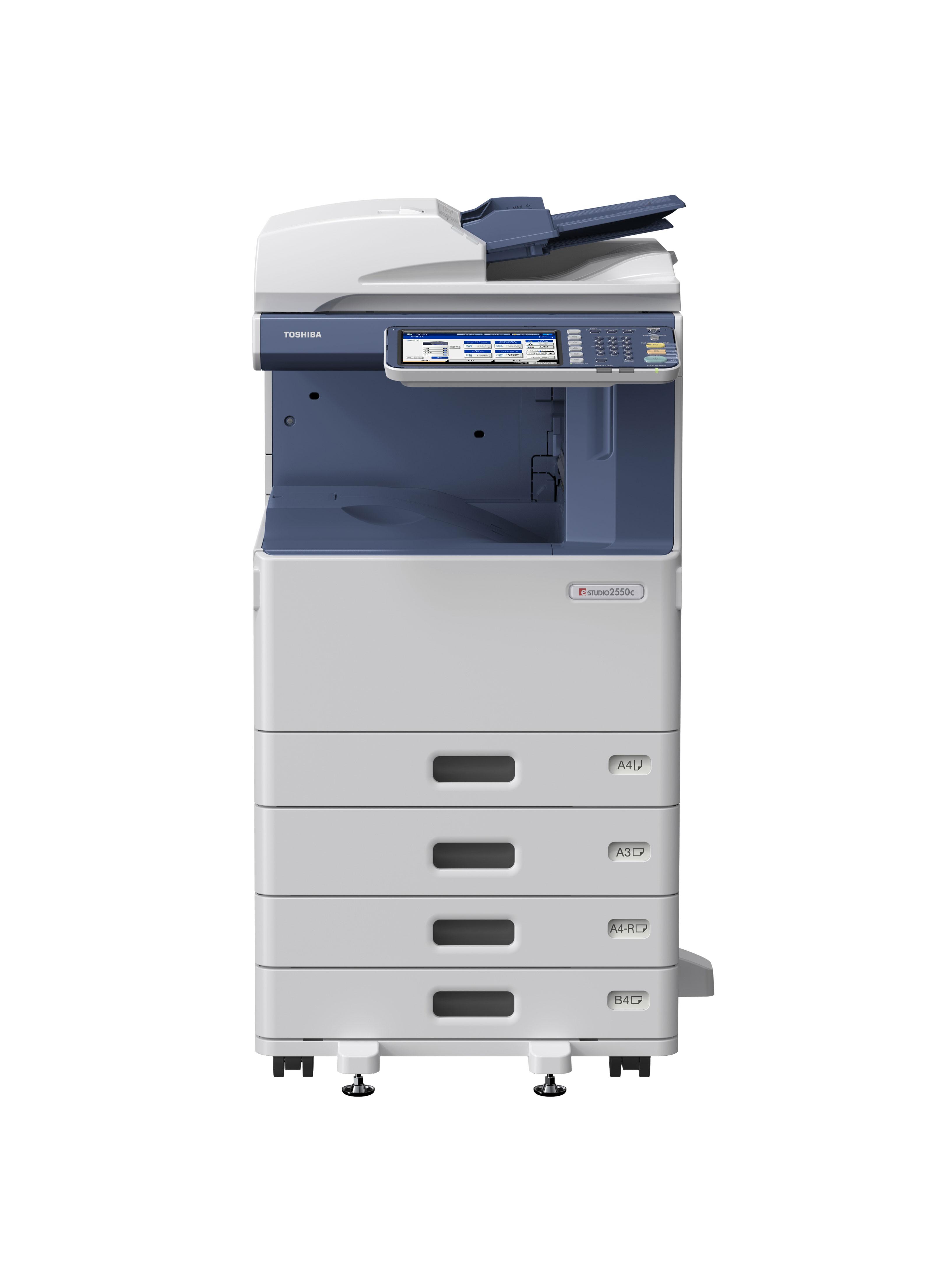 Fotocopiadora Toshiba e-STUDIO 455SE Barata