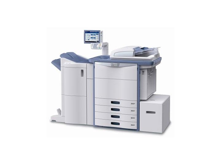 Fotocopiadora Toshiba e-STUDIO 5540c Barata