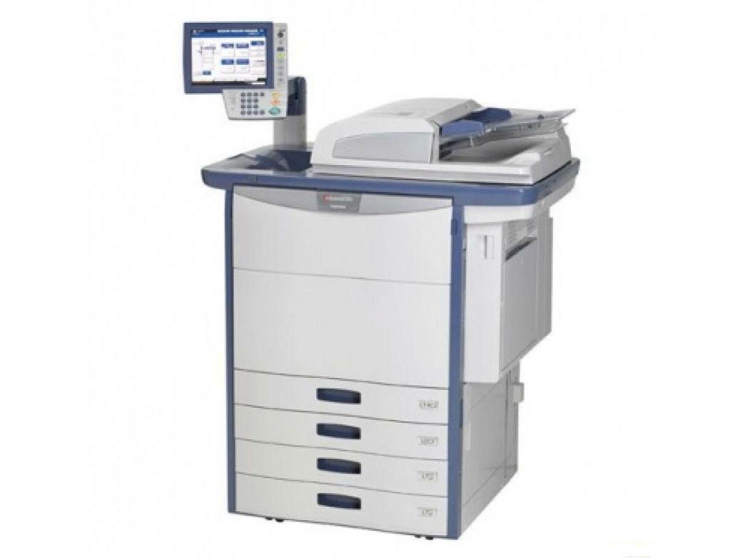 Fotocopiadora Toshiba e-STUDIO 5560C Barata