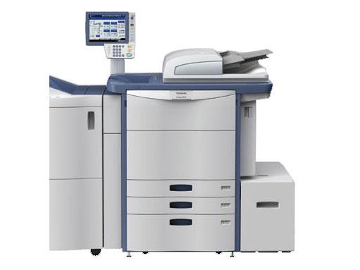 Fotocopiadora e-STUDIO 6570C usada