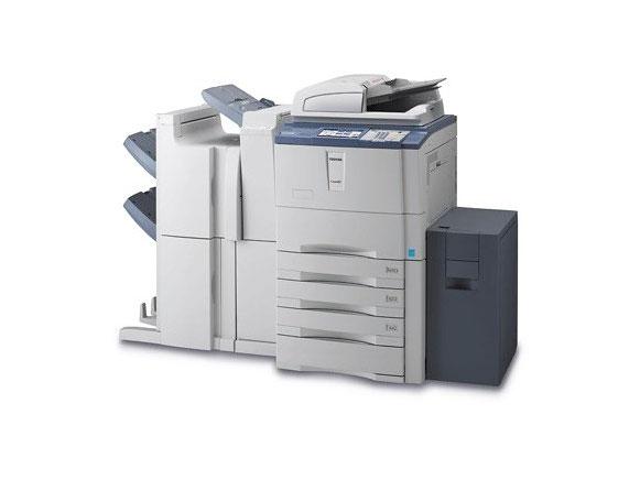Fotocopiadora Toshiba e-STUDIO 857G Barata